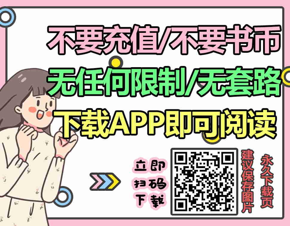《青与黄漫画》~(完整版韩漫)~(全文免费在线阅读)